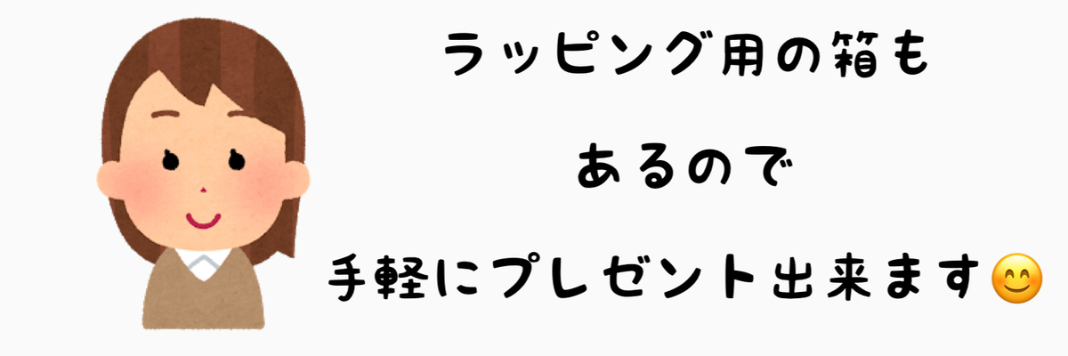 f:id:nokonoko_o:20201102093242j:plain