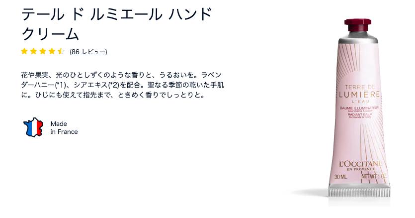 f:id:nokonoko_o:20201102125441p:plain