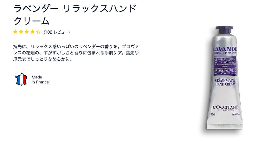 f:id:nokonoko_o:20201102131921p:plain