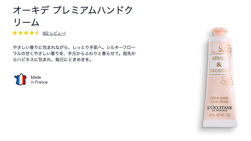 f:id:nokonoko_o:20201102134720p:plain