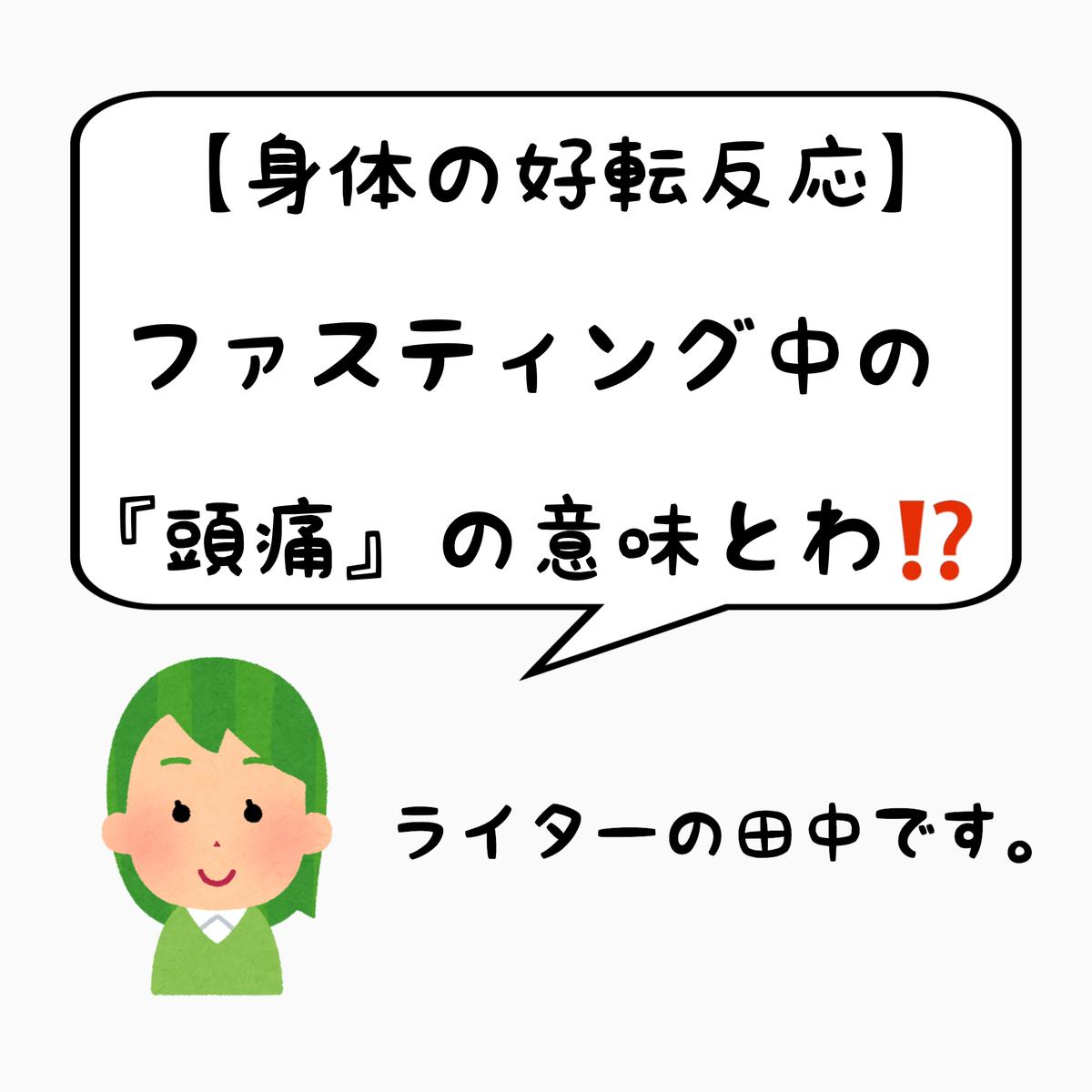 f:id:nokonoko_o:20201103173211j:plain