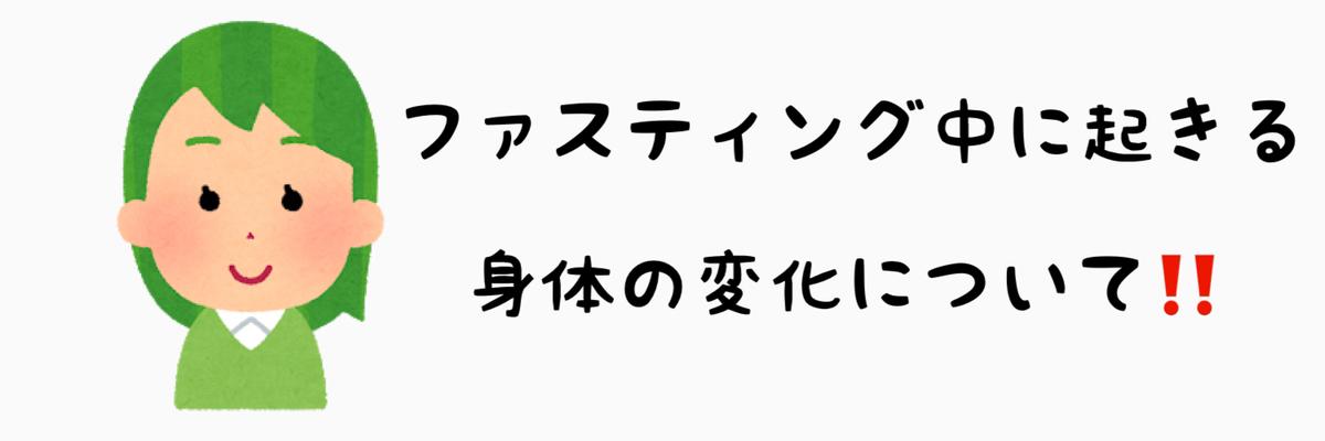 f:id:nokonoko_o:20201104115734j:plain