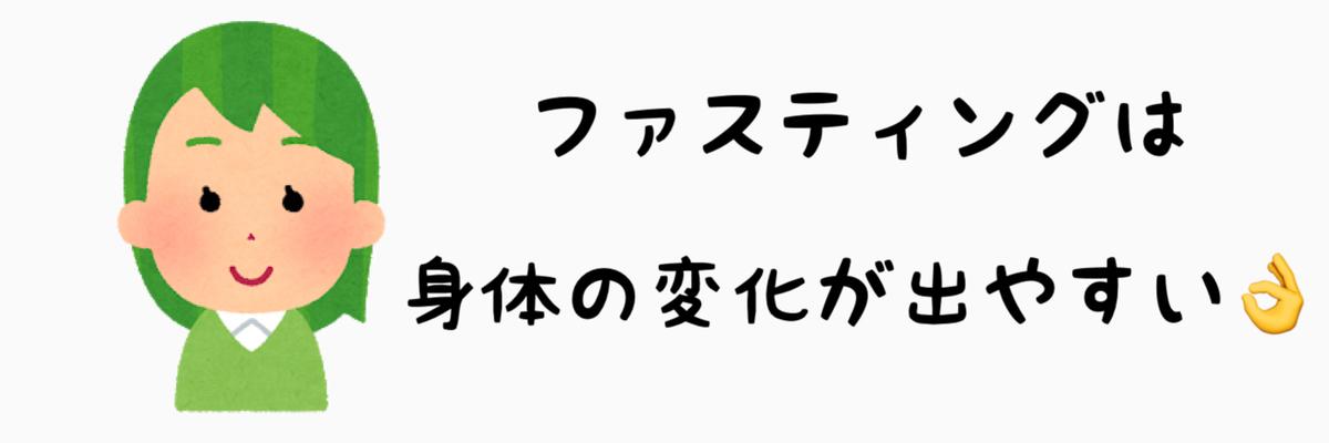 f:id:nokonoko_o:20201104122131j:plain