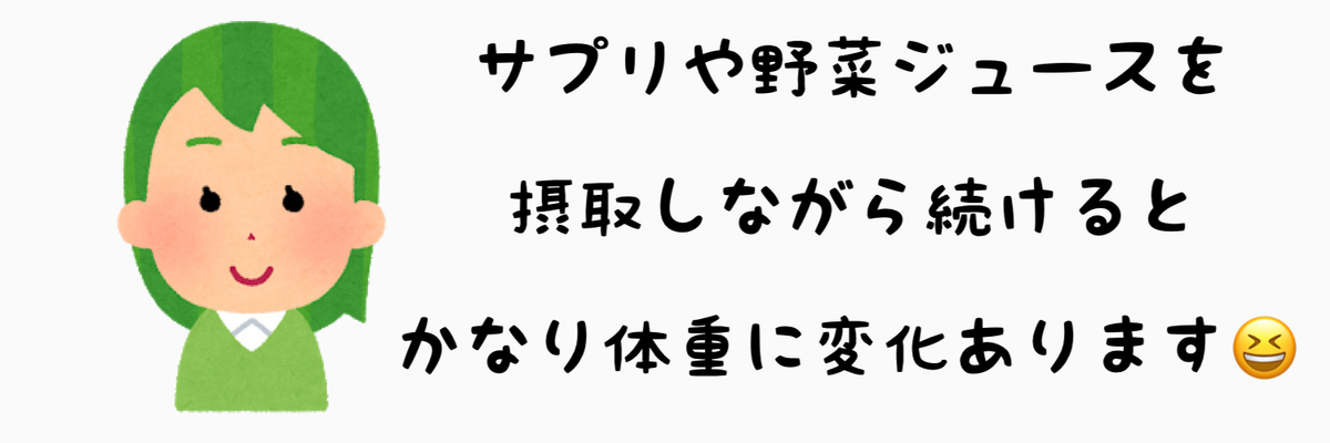 f:id:nokonoko_o:20201104123303j:plain