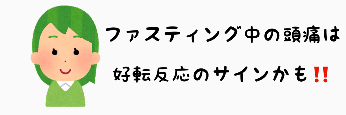 f:id:nokonoko_o:20201104132254j:plain