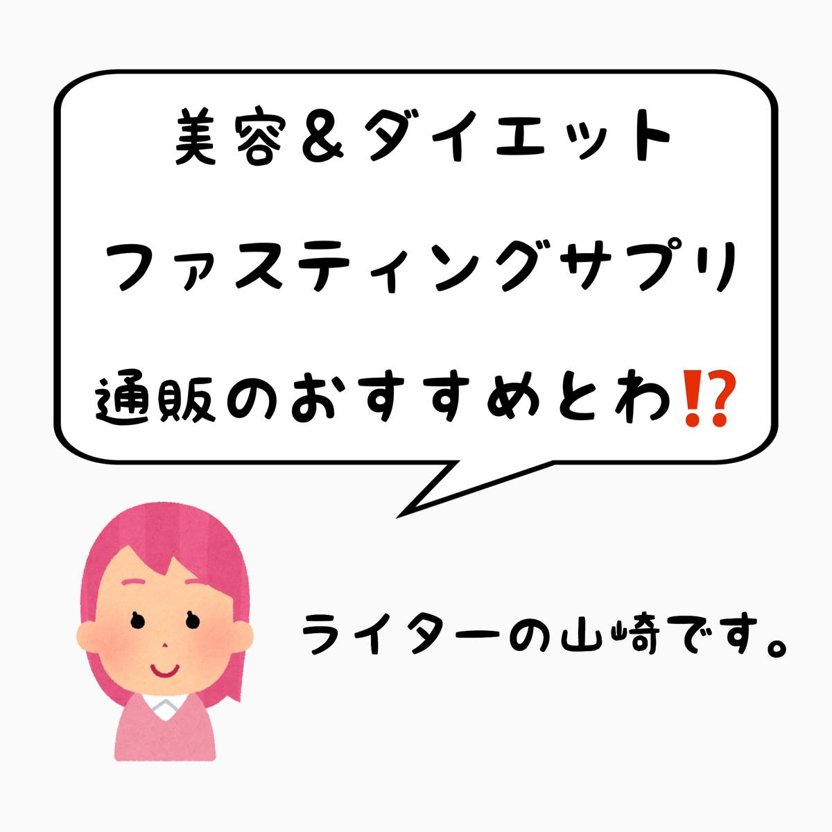 f:id:nokonoko_o:20201109164840j:plain