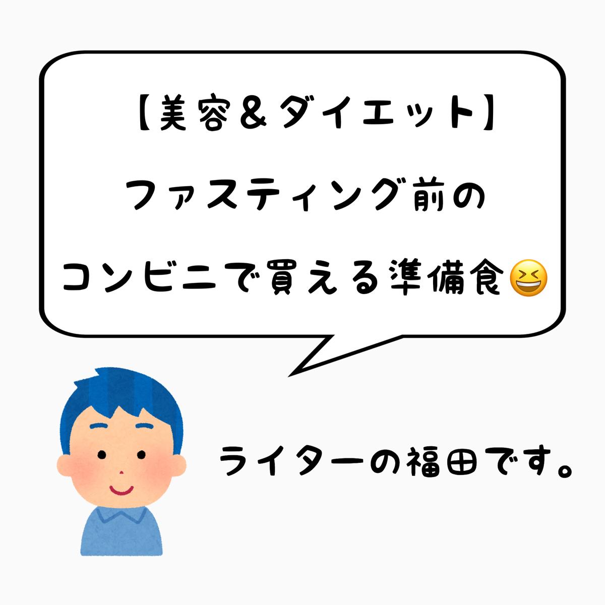 f:id:nokonoko_o:20201109165115j:plain