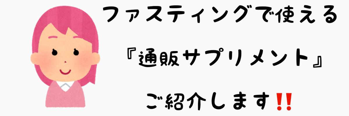 f:id:nokonoko_o:20201111171449j:plain