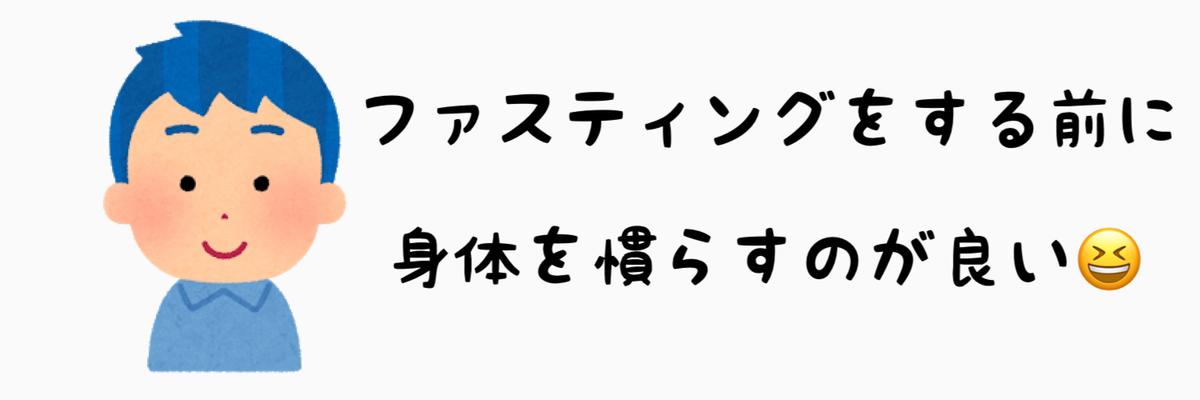 f:id:nokonoko_o:20201112134253j:plain