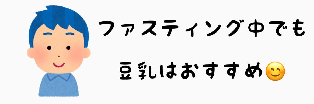 f:id:nokonoko_o:20201112145650j:plain