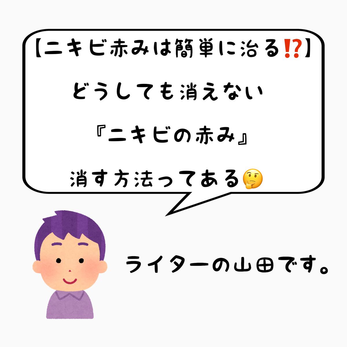 f:id:nokonoko_o:20201115001156j:plain