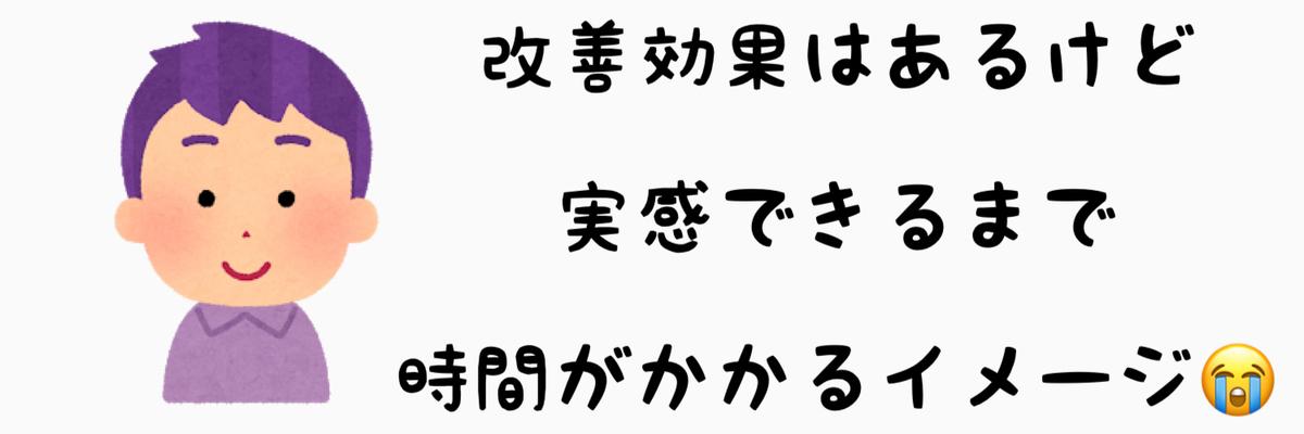 f:id:nokonoko_o:20201115160059j:plain