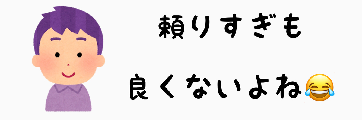 f:id:nokonoko_o:20201115160249j:plain
