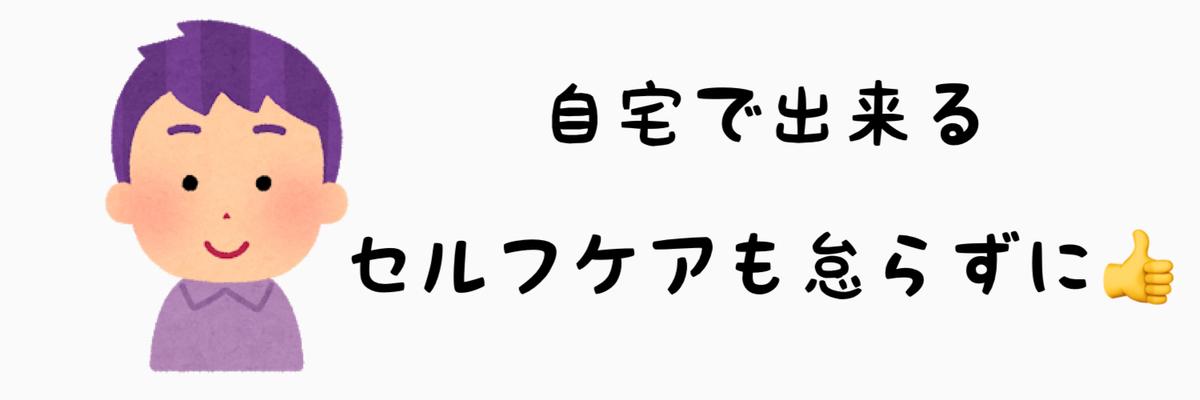 f:id:nokonoko_o:20201115172641j:plain
