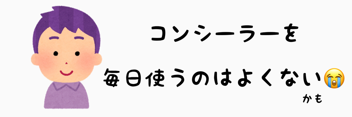 f:id:nokonoko_o:20201115174155j:plain