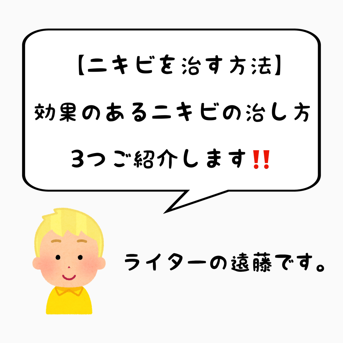 f:id:nokonoko_o:20201119131002j:plain