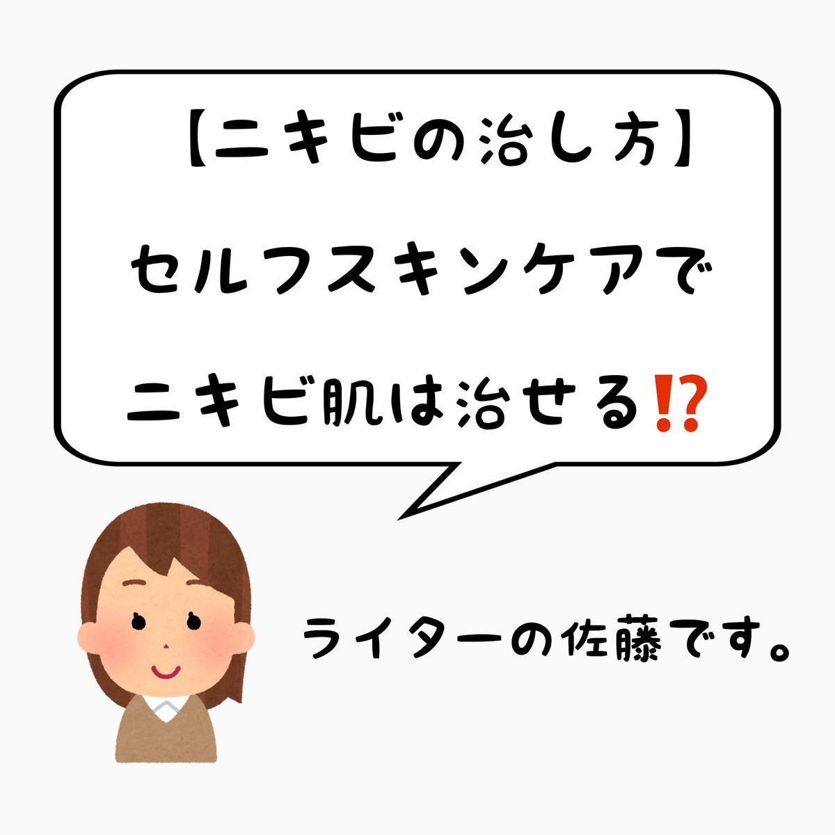f:id:nokonoko_o:20201119134550j:plain