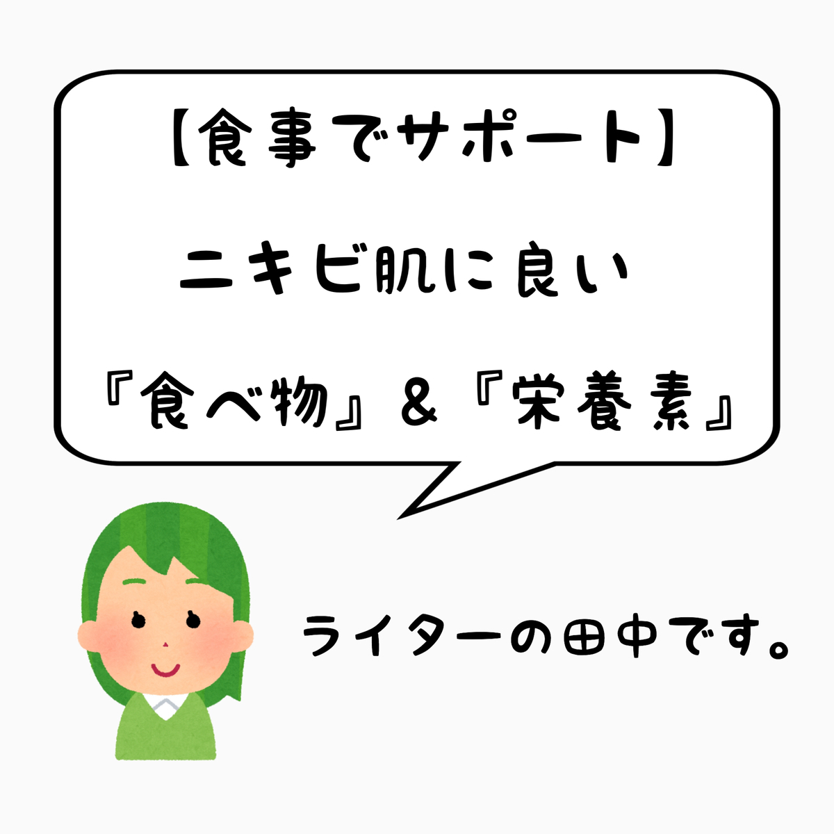 f:id:nokonoko_o:20201119141933j:plain