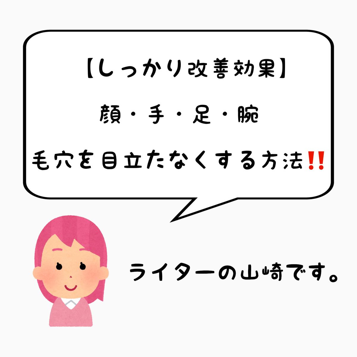 f:id:nokonoko_o:20201120115403j:plain