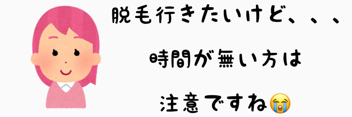 f:id:nokonoko_o:20201121155723j:plain