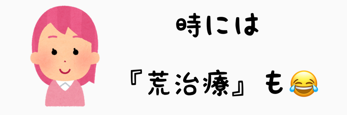 f:id:nokonoko_o:20201121160211j:plain