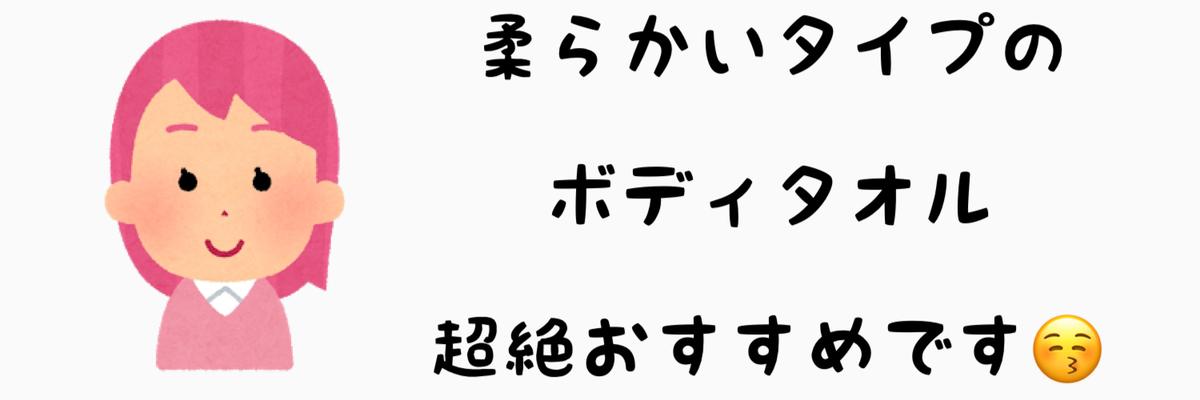 f:id:nokonoko_o:20201121160341j:plain