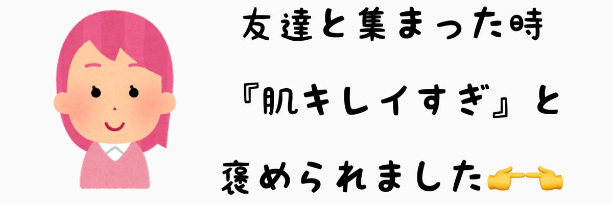 f:id:nokonoko_o:20201121160505j:plain