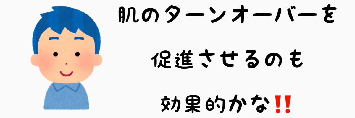f:id:nokonoko_o:20201124174656j:plain