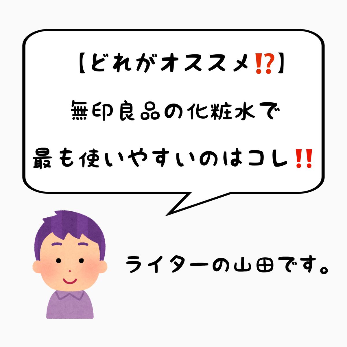 f:id:nokonoko_o:20201125185729j:plain