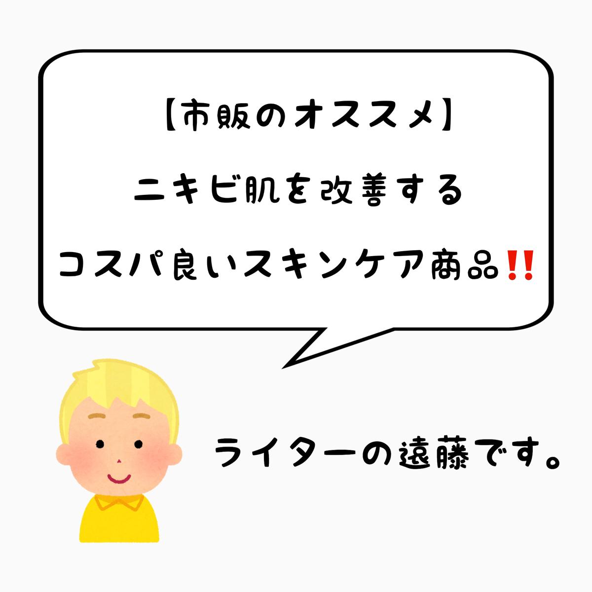 f:id:nokonoko_o:20201126162622j:plain