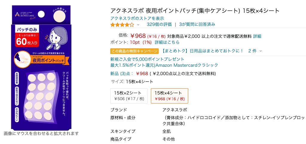 f:id:nokonoko_o:20201127193623p:plain