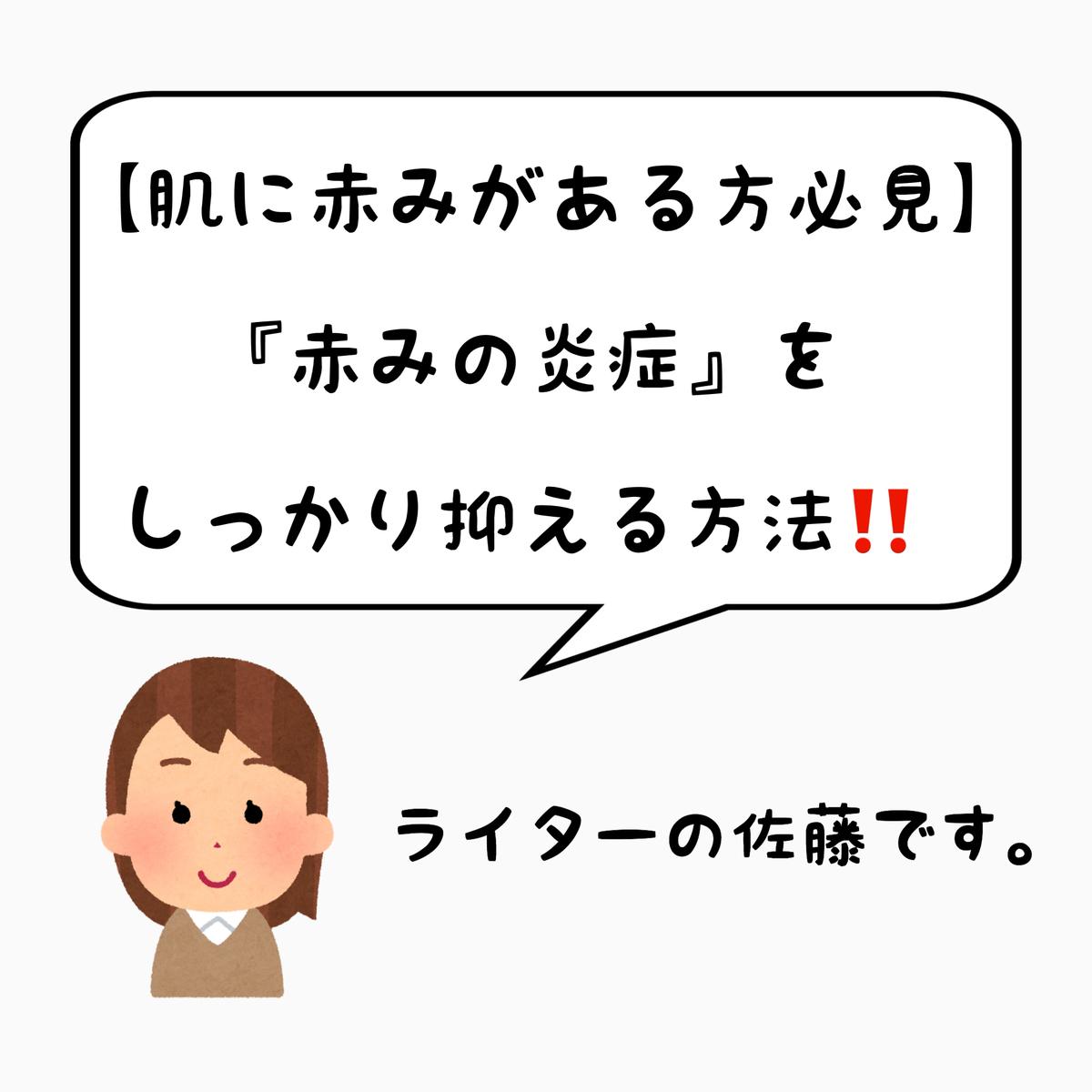 f:id:nokonoko_o:20201128144655j:plain