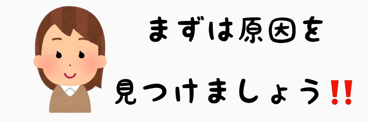 f:id:nokonoko_o:20201130164328j:plain