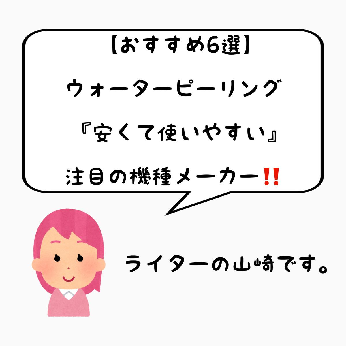 f:id:nokonoko_o:20201201133902j:plain