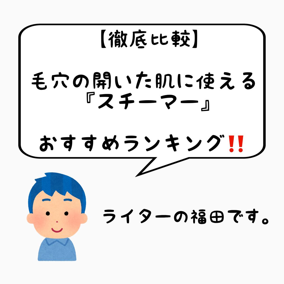 f:id:nokonoko_o:20201203171141j:plain