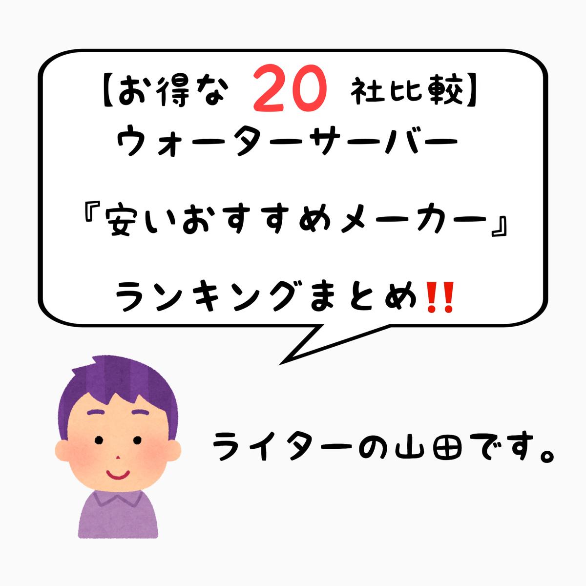 f:id:nokonoko_o:20201209162617j:plain