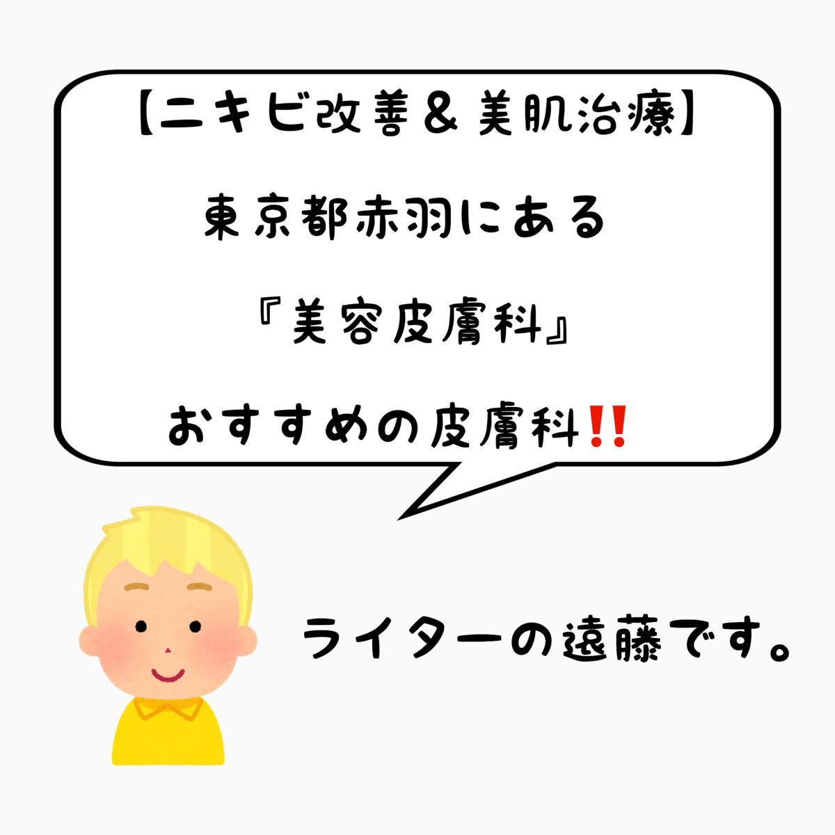 f:id:nokonoko_o:20201210105234j:plain