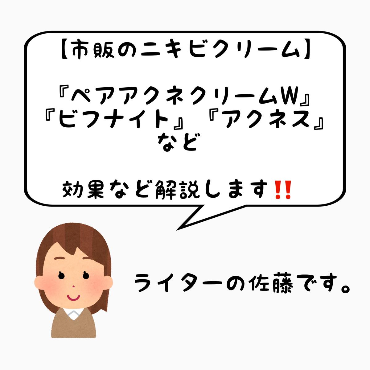 f:id:nokonoko_o:20201212180421j:plain