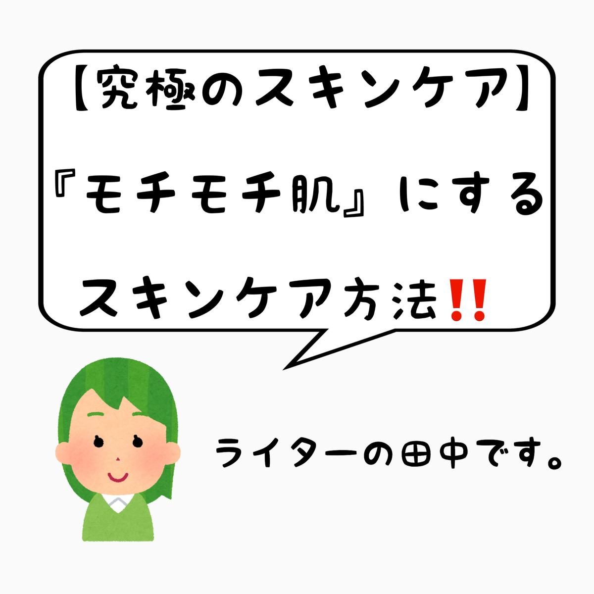 f:id:nokonoko_o:20201213170048j:plain