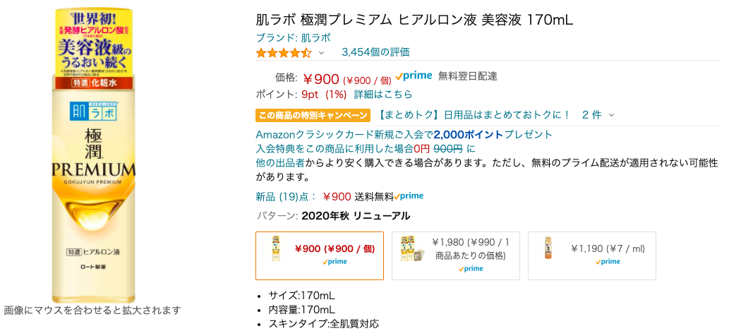 f:id:nokonoko_o:20201214172108p:plain