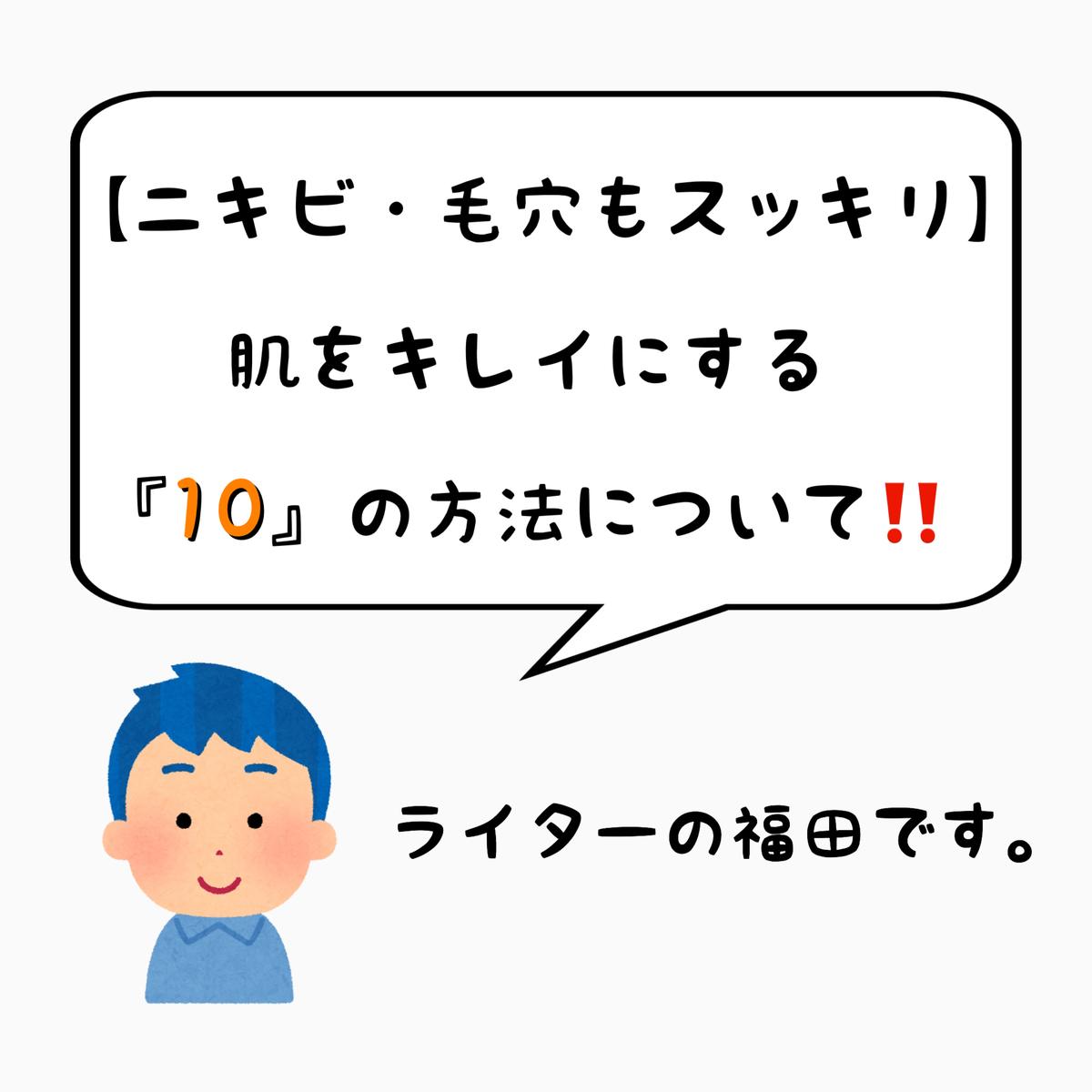 f:id:nokonoko_o:20201216095620j:plain