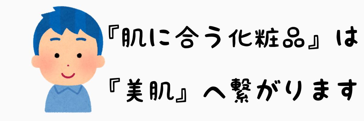f:id:nokonoko_o:20201216105623j:plain
