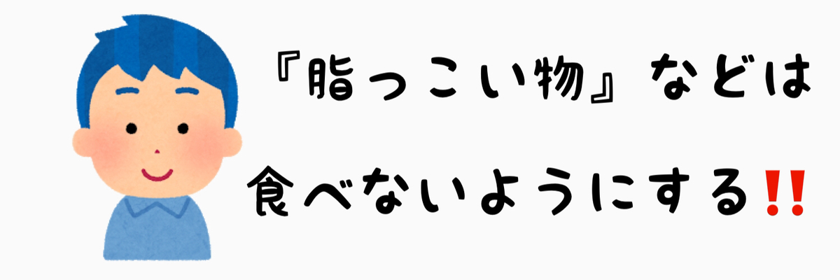 f:id:nokonoko_o:20201217172621j:plain
