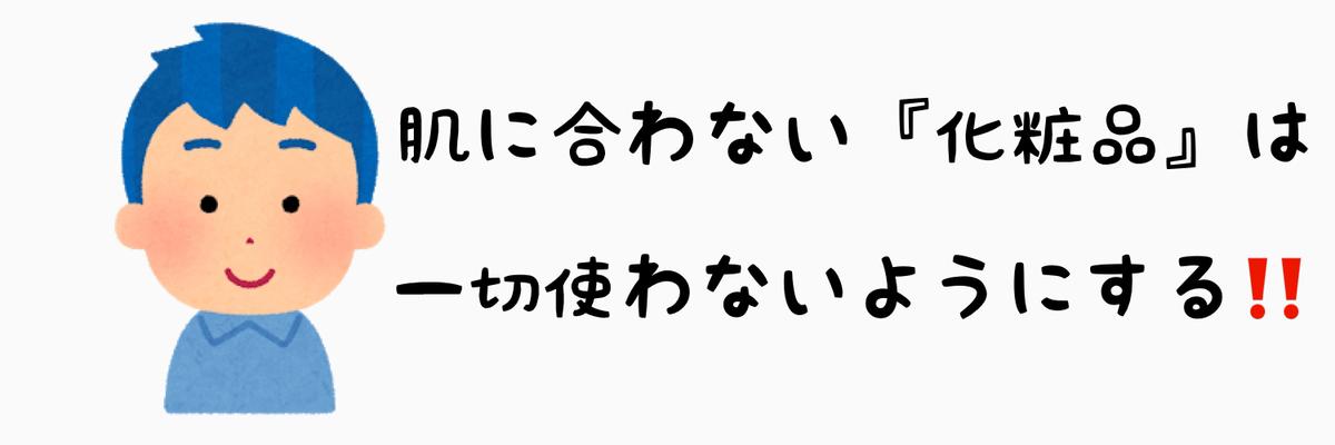 f:id:nokonoko_o:20201217173013j:plain