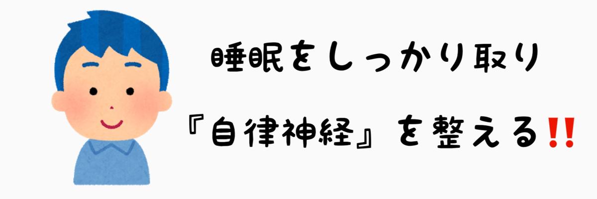f:id:nokonoko_o:20201217173614j:plain