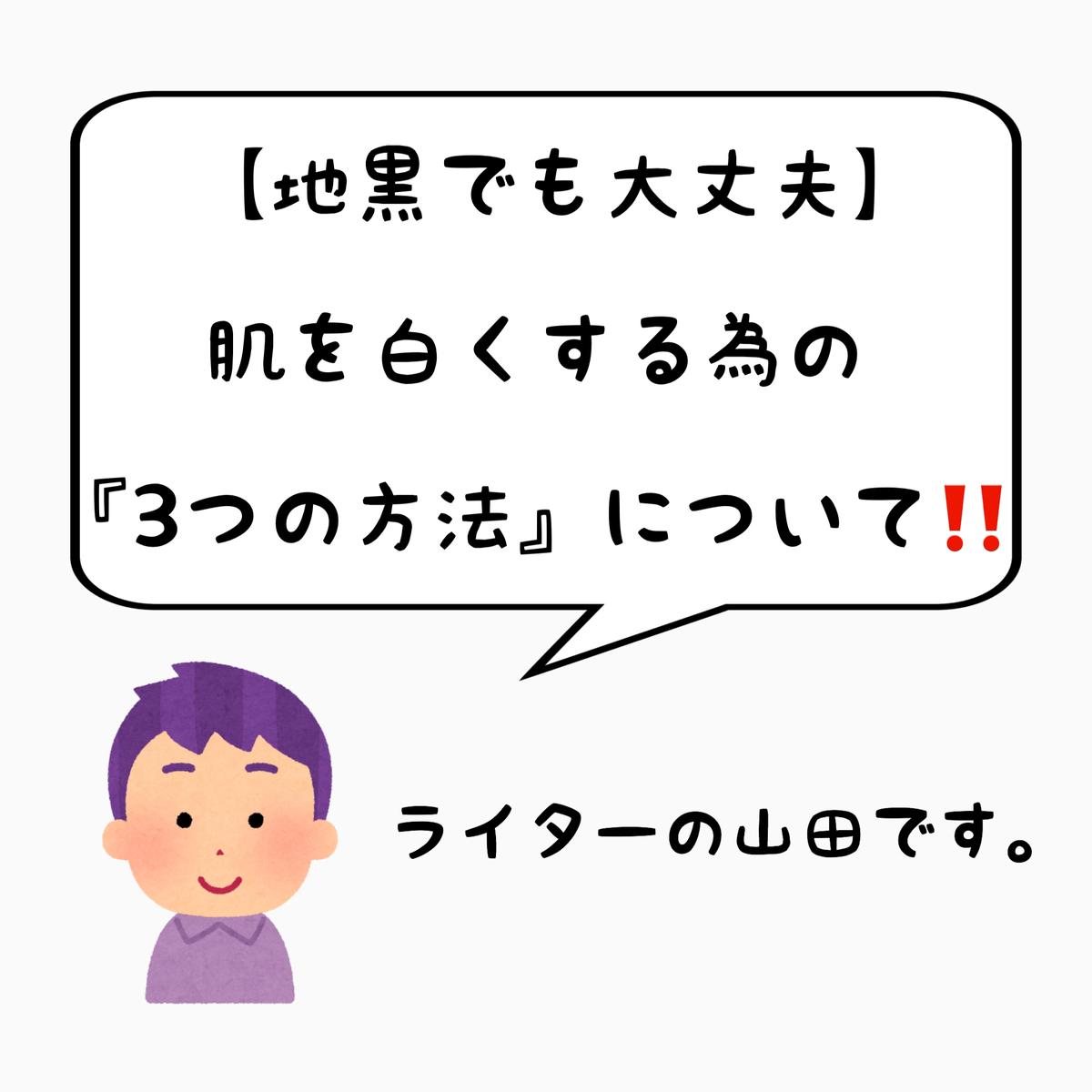 f:id:nokonoko_o:20201225145605j:plain