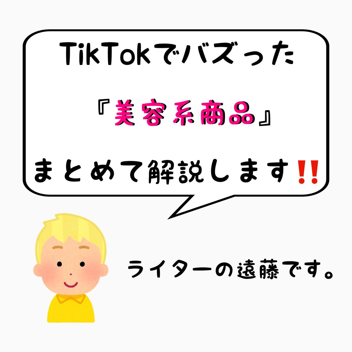 f:id:nokonoko_o:20201227091701j:plain