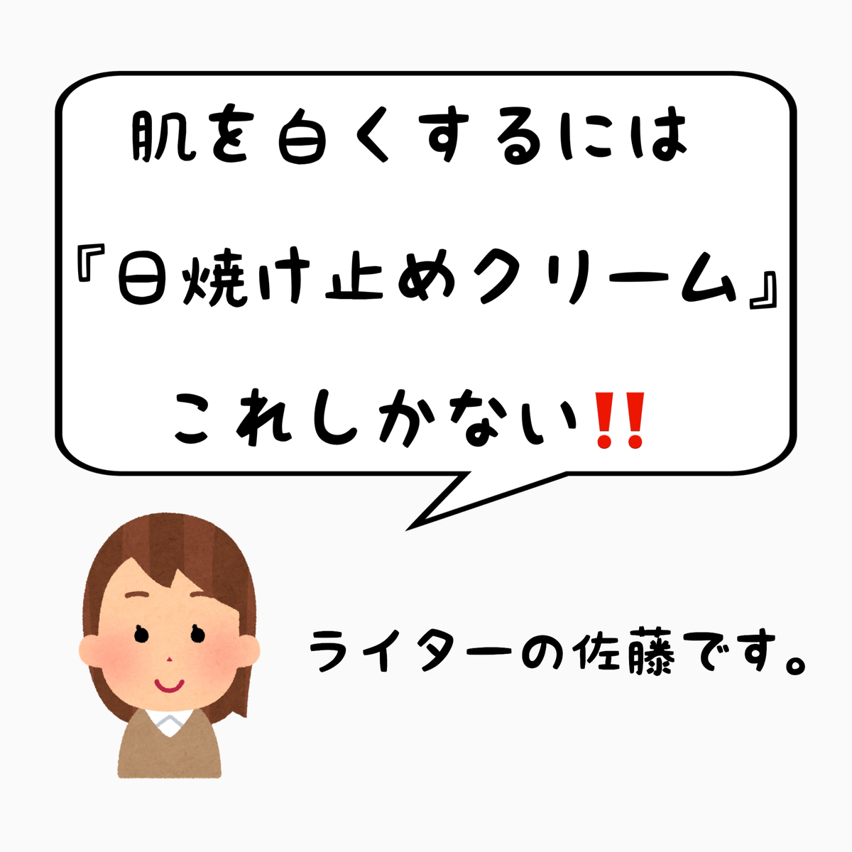 f:id:nokonoko_o:20210110151438j:plain