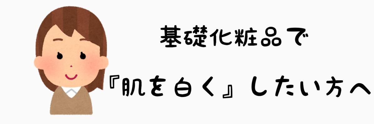 f:id:nokonoko_o:20210110160309j:plain