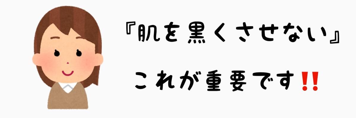 f:id:nokonoko_o:20210110160423j:plain